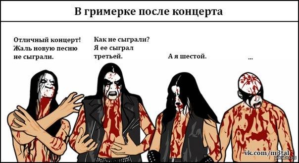 картинки блэк метал