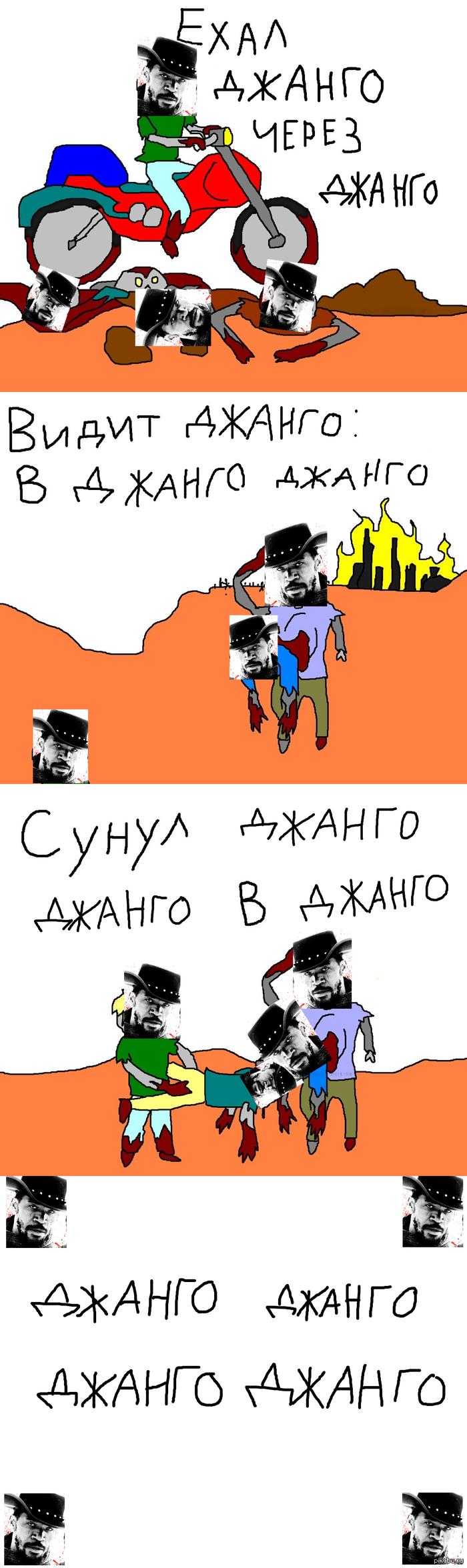 Упрлс? Навеяно пикчей: http://pikabu.ru/story/_1228208
