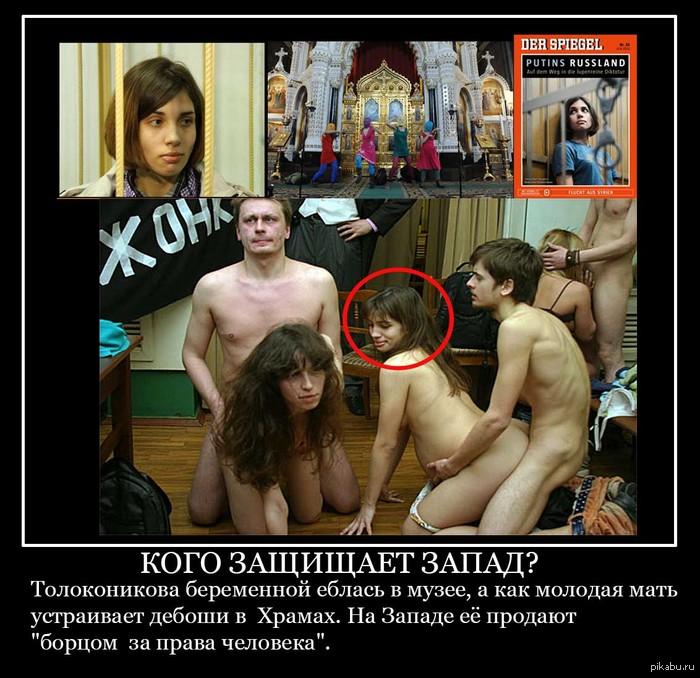 nadezhda-tolokonnikova-nyu-golaya-porno-hhh-foto-bolshaya-grud-kitayanok