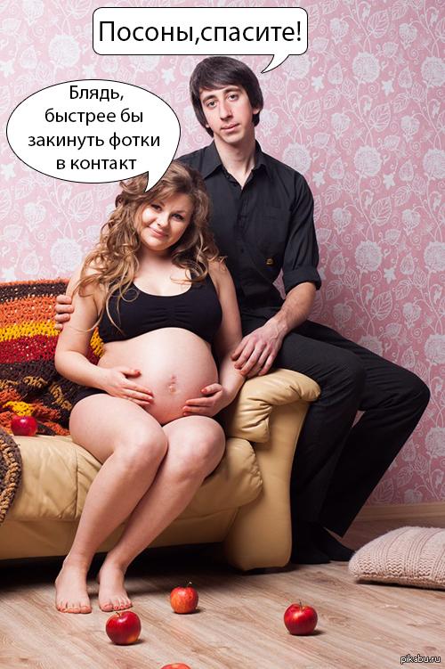 Сайт знакомств для одиноких беременных