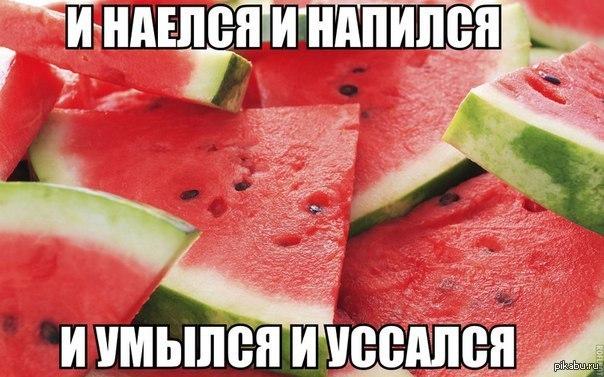https://cs.pikabu.ru/post_img/2013/05/11/6/1368261007_920785584.jpg