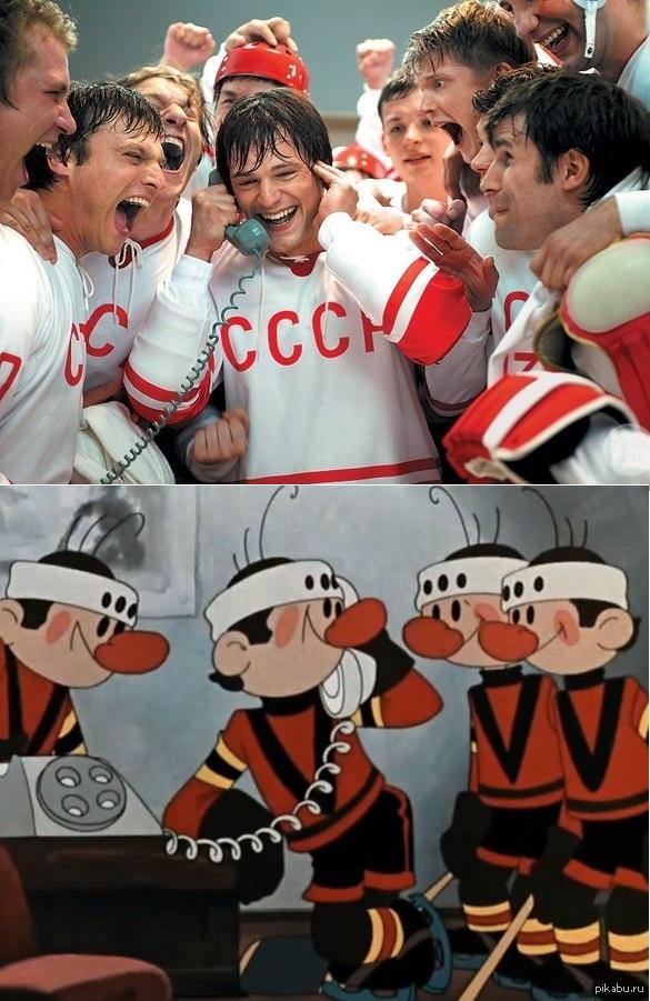 смешные картинки про хоккеистов прописал врач