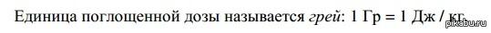 Сижу пишу лабу по физике,а тут вдруг......
