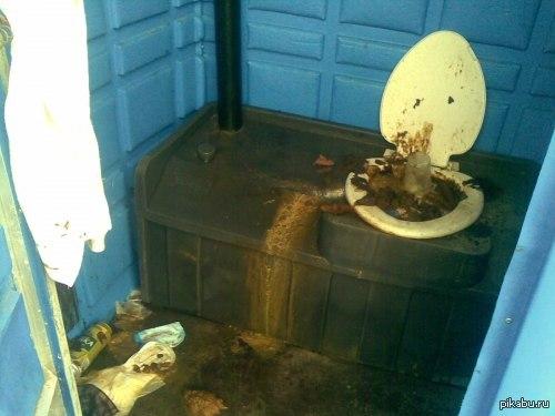 чат запах аммиака в туалете объявления, фото