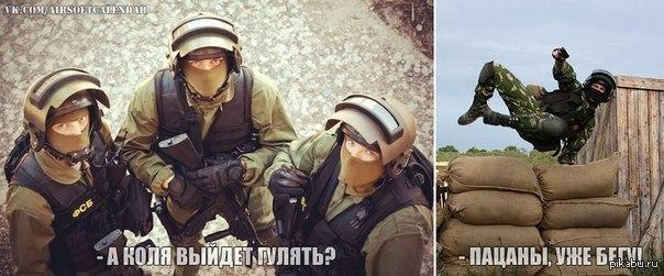 Прикольные картинке про спецназ, гифка