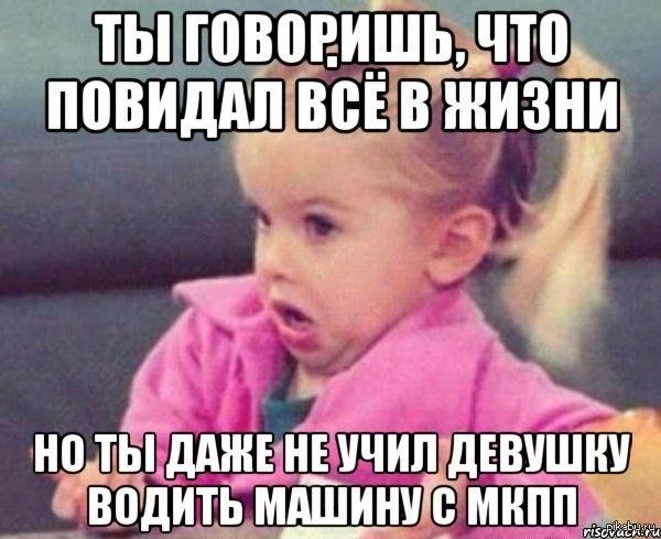 Жить тяжело)