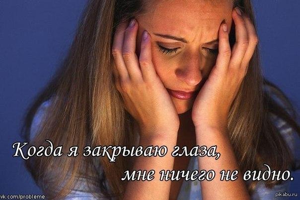 feeling upset images - 900×599