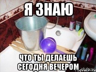 1369170101_1424765852.jpg