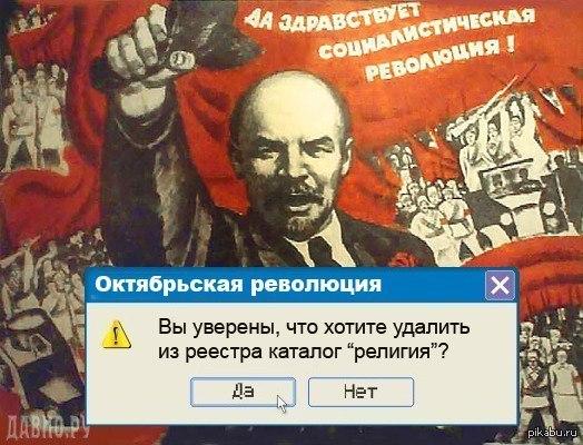 Для, прикольные картинки о коммунизме