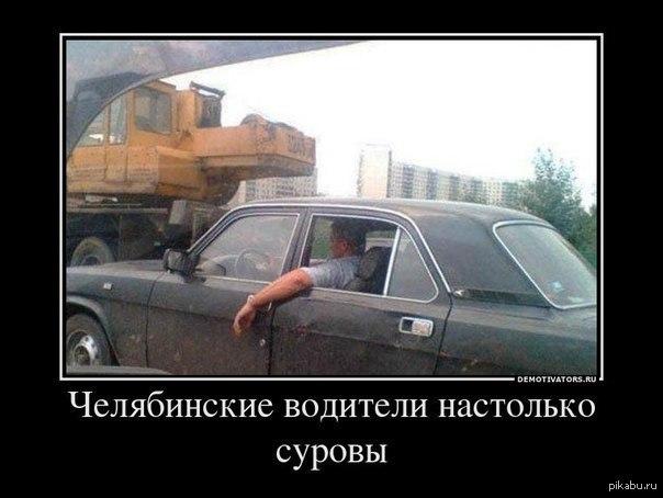 https://cs.pikabu.ru/post_img/2013/05/24/4/1369370135_824103670.jpg