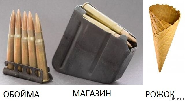 https://cs.pikabu.ru/post_img/2013/05/24/6/1369382990_1936175922.jpg