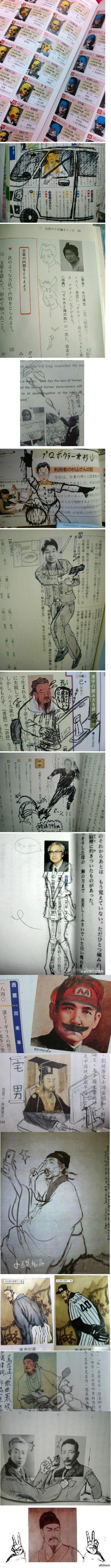 Японцы так же как и большинство из нас рисовали в учебниках.) Половину нашёл в инете, половину добавил сам.)
