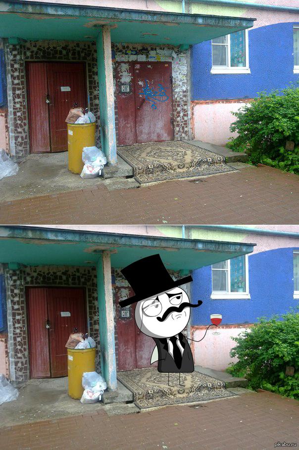 Ковер Один из подъездов раскрашенного дома в г.Раменское украшает коврик