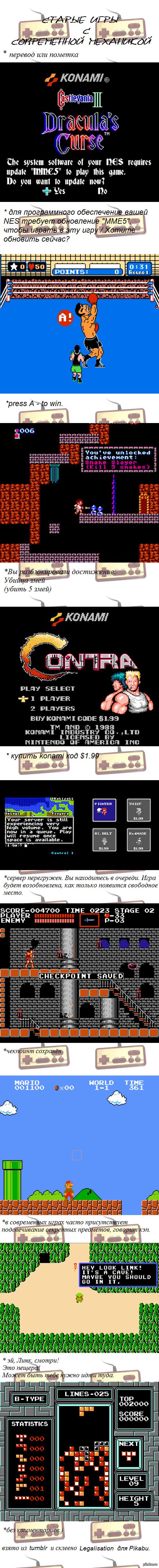 """Старые игры с современной механикой. (длиннопост) Спёр картинки из tumblr, склеил и перевёл я.  Так как с английским на """"вы"""", переводил через переводчик Google."""