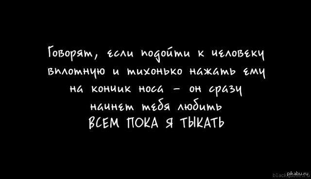 Можете смело тыкать :)