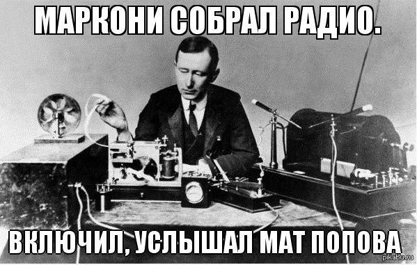 """Колишній інженер """"Радіо ДНР"""" із Краматорська отримав вирок за співпрацю з бойовиками - Цензор.НЕТ 3164"""
