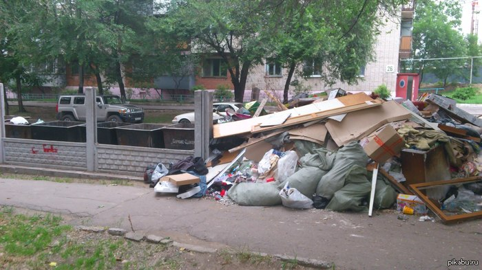 F*ck logic Россия, Хабаровск, гениальности нет придела.
