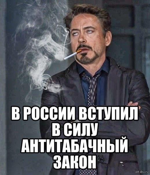 Курят попой