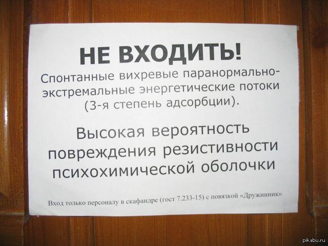 Офисные приколы надписи картинки, надписями