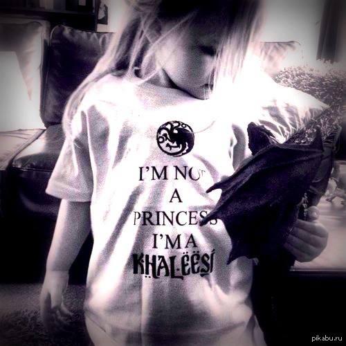 """Все бабы как бабы, а я... Или """"Я не только принцесса, я... ещё и с дракончиком"""" :)"""