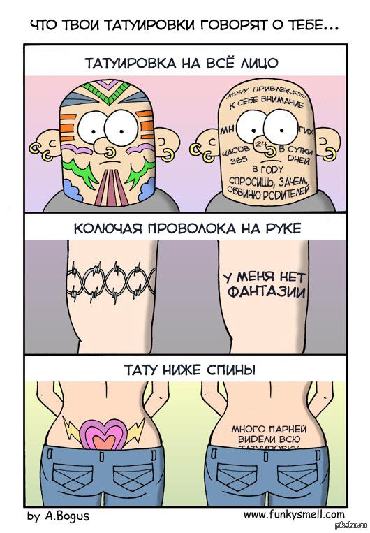 Свердловская проститутка женя