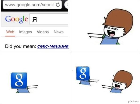 Google kz секс
