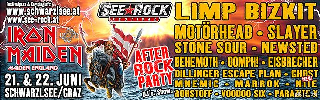 See Rock, Австрия, Грац. Понимаю, что врядли но может кто будет на фестивале ищу компанию.