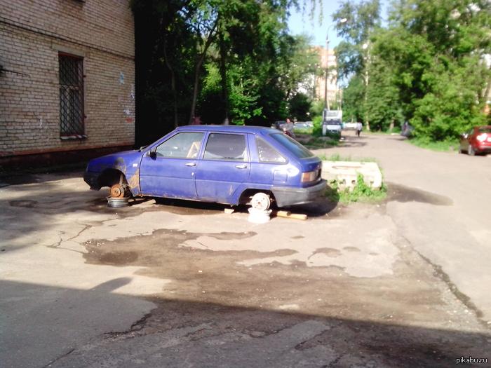 Russian ghetto