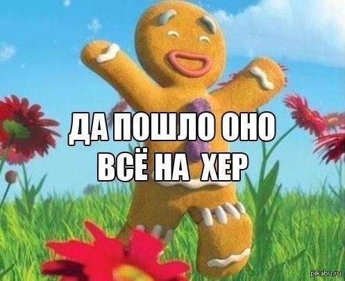 1370772627_1556078702.jpg