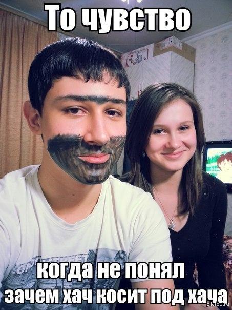обычные русские картинки анти хач пвп используется