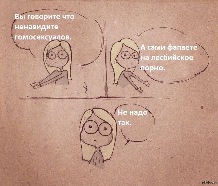 мой порно молоденькая пухленькая девченка ответ ))) этом посте