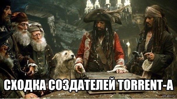 Картинки про пиратов с надписями