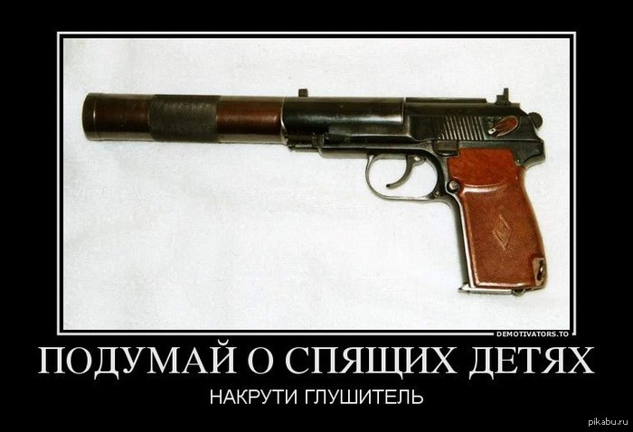 Добрый совет всем убийцам=)