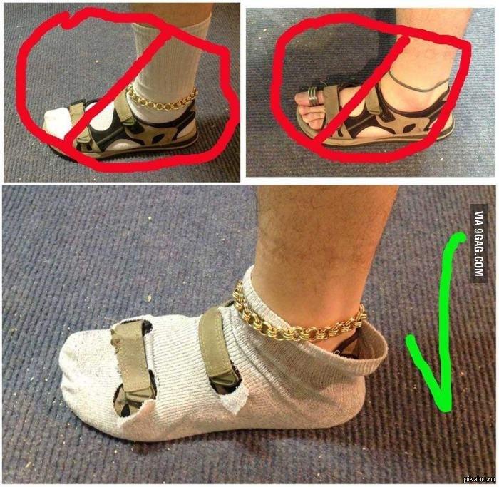 Белые носки нюхать фото 125-640