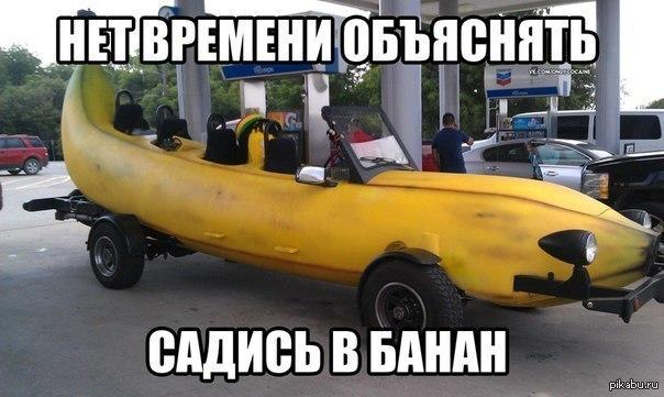 https://cs.pikabu.ru/post_img/2013/06/16/11/1371403855_1552691363.jpg