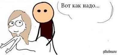 kak-nado-abasratsa