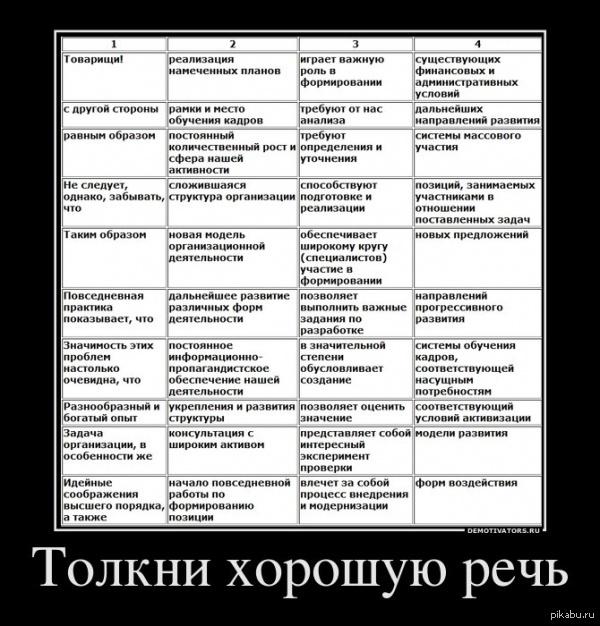 https://cs.pikabu.ru/post_img/2013/06/20/7/1371723260_1298222170.jpg