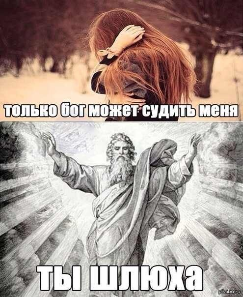 vse-eroticheskie-igri-na-russkom