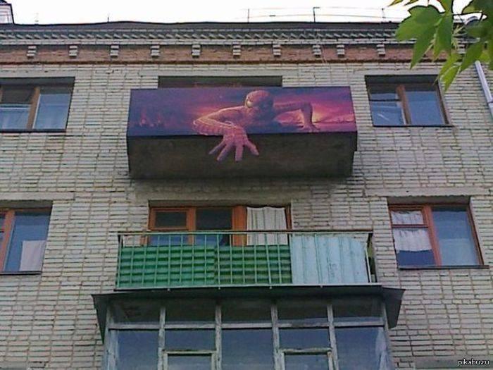картинки про балконы прикольные альтернативу