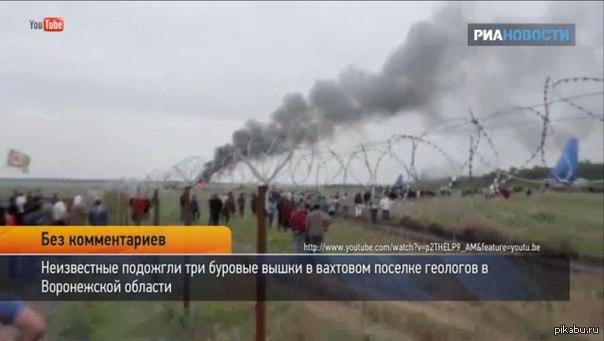 Беспорядки в посёлке геологов Ничего страшного. Геологи быстро справятся с проблемой.