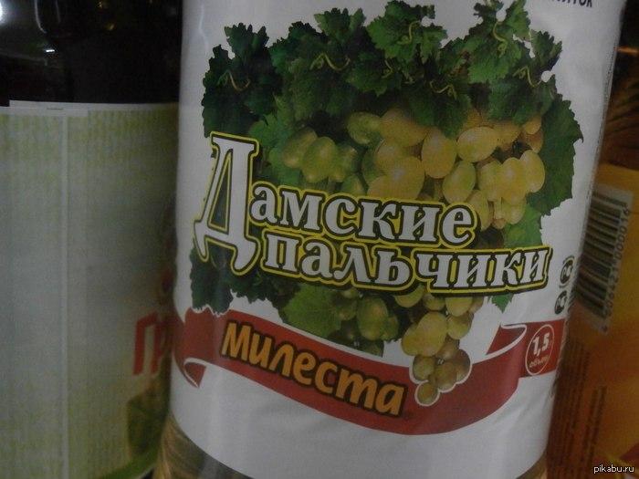 Такой вот лимонад продаётся в одном из новосибирских магазинов. Товарищи, сразу прошу извинить если неправильно использовал теги.