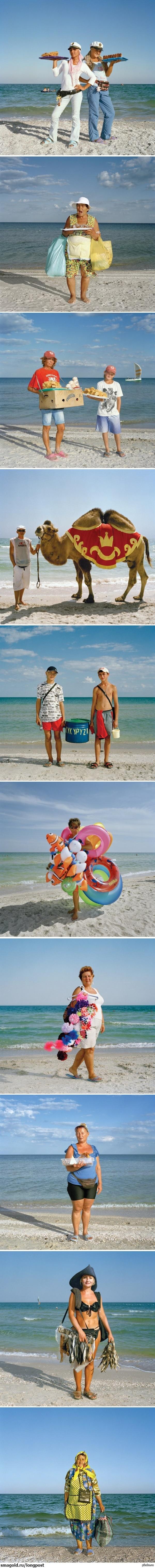 Пляжные торговцы Украины Вот наткнулся на неординарную фотосессию