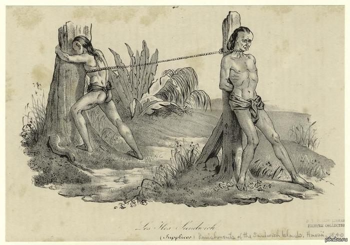 Вид наказания на островах Сендвич, Гавайи, 1840 год