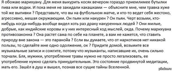 СБУ поклала край вирощуванню марихуани у промислових обсягах на Київщині - Цензор.НЕТ 4219