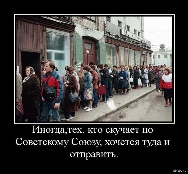 Проросійським активістам в Одесі завадили провести ходу до 1 травня - Цензор.НЕТ 6101