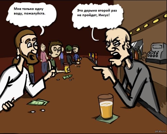 Юмор про барменов картинки