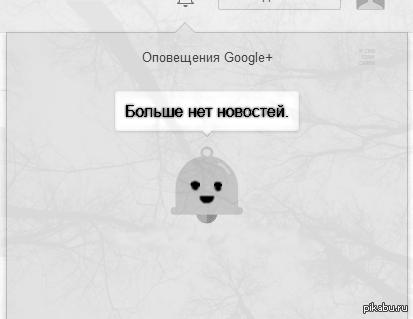 Немного безысходности от Гугла.