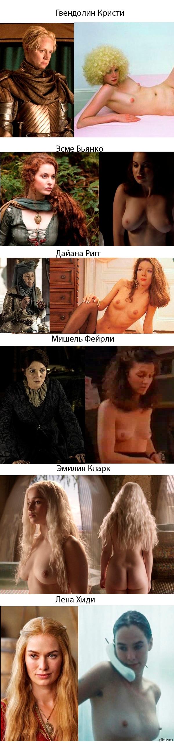 porno-video-s-igri-prestolov