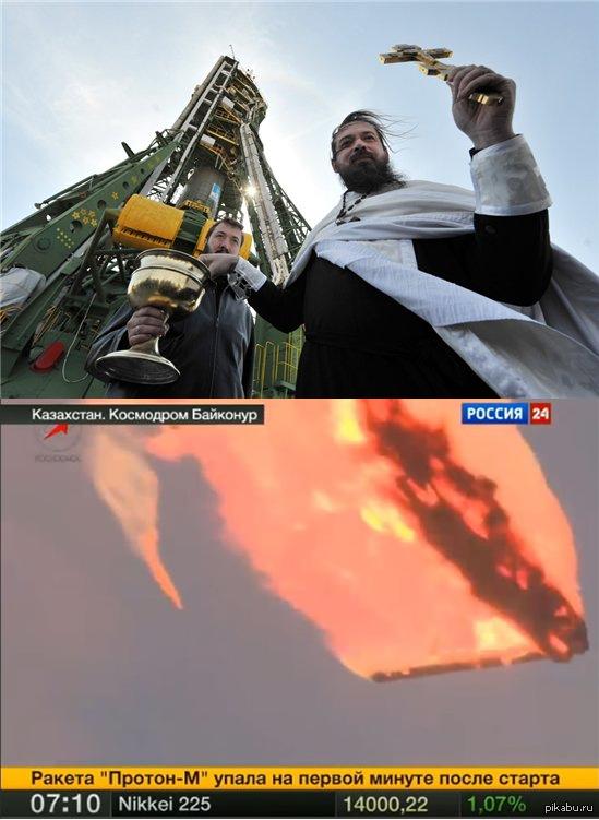 На освящение каждой ракеты выделяется 170 тыс. рублей бюджетных денег.