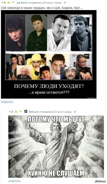 И снова комменты Вот пост: http://pikabu.ru/story/_1379950